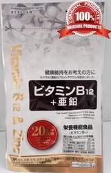 Витамин В12 с Цинком Япония - для красивых волос,  ногтей,  от герпеса