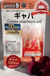 Гаммалон Япония (инсульт,  ДЦП,  родовые травмы,  мозговое кровообращение
