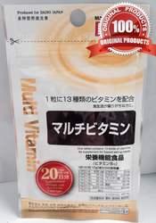 Мультивитамины Япония - идеальное сочетание витаминов для здоровья